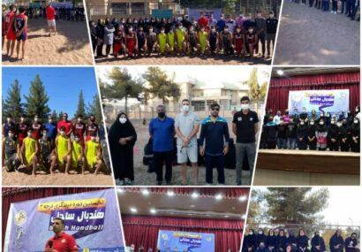 حضور سه مربی هندبال شهرستان کوهبنان در دوره مربیگری درجه ۳ هندبال ساحلی استان کرمان