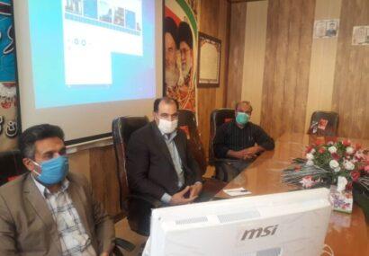 جلسه ویدیو کنفرانس کارشناسان تربیت بدنی و سلامت شهرستان های استان کرمان