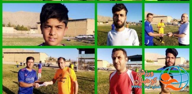 هشتمین هفته چالش پنالتی یادبود ورزشکار شهید جواد بابایی وگرامیداشت هفته دفاع مقدس