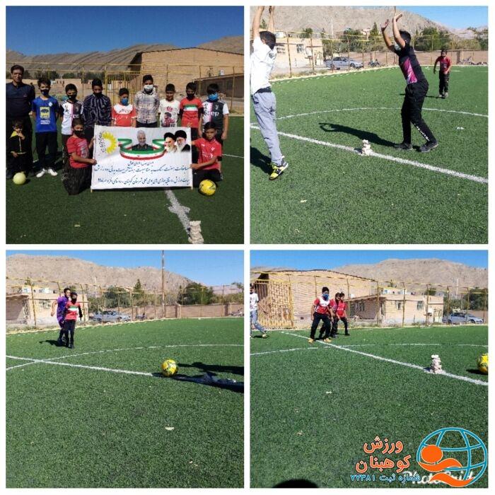 مسابقات هفت سنگ نونهالان روستایی شهرستان کوهبنان به مناسبت هفته تربیت بدنی