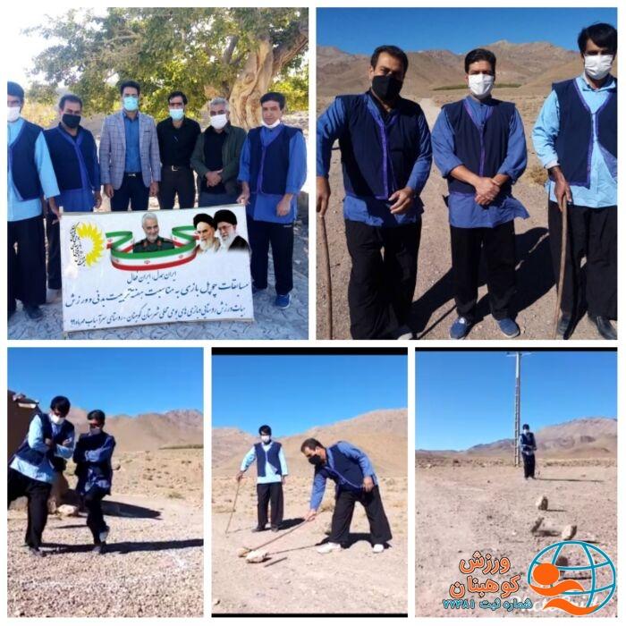 مسابقات سنتی چوپل بازی ، خروس جنگی ودوغل بازی در روستای سر آسیاب