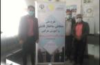 هفتمین روز اجرای طرح قامتی زنان روستایی شهرستان کوهبنان (سلمانشهر)