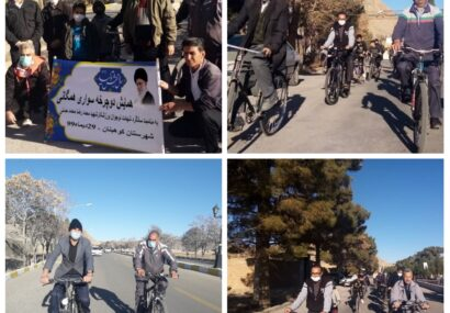 همایش دوچرخه سواری همگانی شهرستان کوهبنان به مناسبت سالگرد شهادت نوجوان ورزشکار شهید محمد رضا محمد حسنی