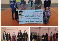مسابقات لیگ بدمینتون دختران نوجوان شهرستان کوهبنان به مناسبت میلاد حضرت علی