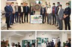 مسابقات دارت کارکنان حوزه ستادی اداره آموزش و پرورش شهرستان کوهبنان
