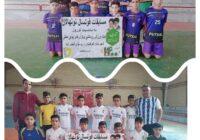 مسابقات تورنومنت فوتسال نونهالان به میزبانی دهستان فیض آباد وبه مناسبت نوروز ۱۴۰۰