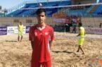 دعوت یک کرمانی به اردوی تیم ملی جوانان فوتوالی