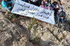 کوهپیمایی دختران هندبالیست همزمان با ششمین روز از فصل بهار