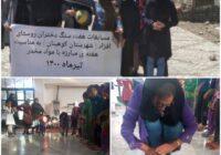 مسابقات هفت سنگ بین دختران روستای افزاد به مناسبت هفته مبارزه با مواد مخدر
