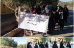 به مناسبت هفته مبارزه باموادمخدر طرح ملی پارک گام بانوان شهرستان از میدان شهدا تا گلزار شهدا برگزار شد