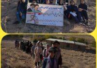 همایش کوهپیمایی دختران روستایی بخش طغرالجرد شهرستان کوهبنان
