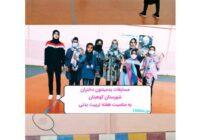 برگزاری مسابقات بدمینتون دختران شهرستان کوهبنان