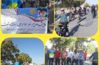 همایش دوچرخه سواری همگانی شهرستان کوهبنان به مناسبت هفته وقف