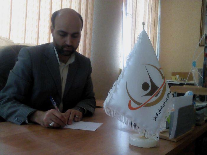 هیئت انجمن های ورزشی شهرستان کوهبنان