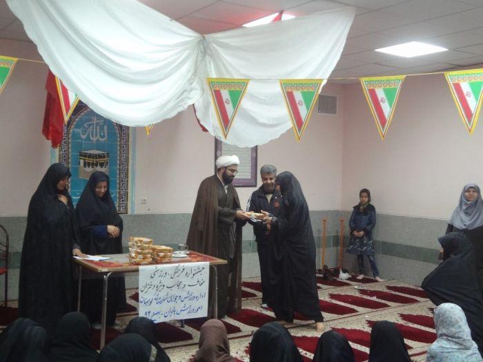 جشنواره ی فرهنگی ورزشی حجاب وعفاف ویژه ی دختران