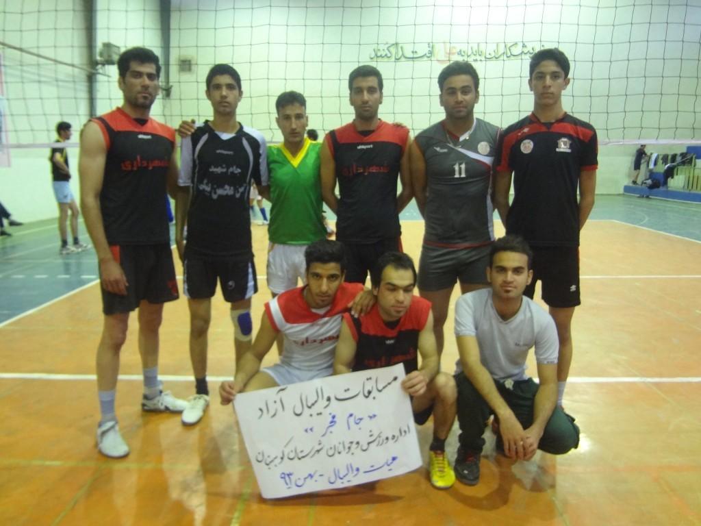 مسابقات والیبال جام فجر شهرستان کوهبنان