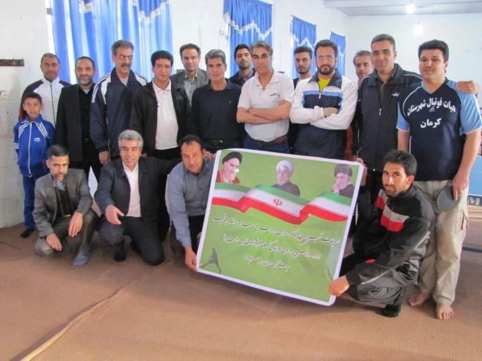مسابقات تنیس روی میز کارکنان ادارات شهرستان کوهبنان برگزار شد