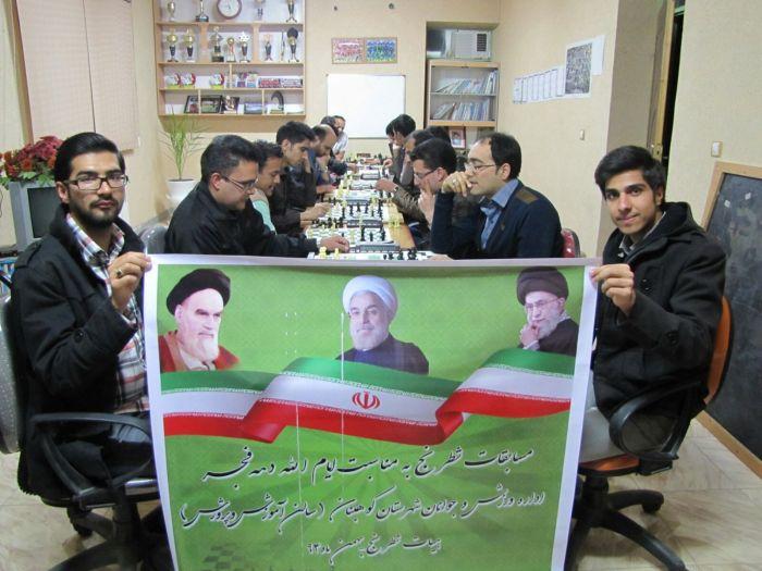 مسابقات شطرنج شهرستان کوهبنان برگزار شد