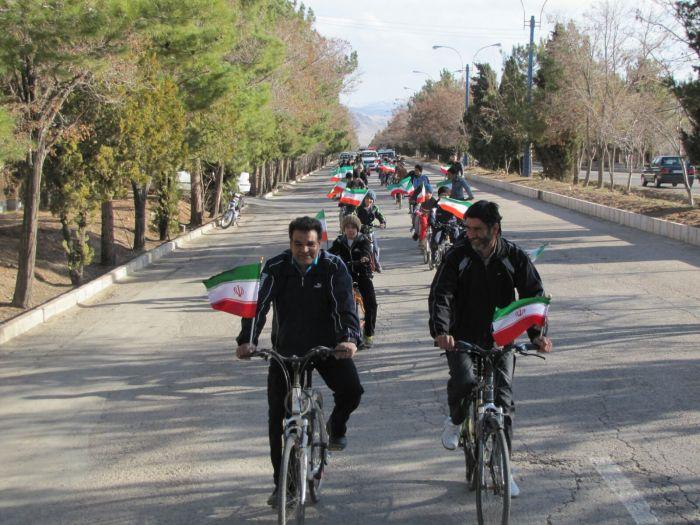 همایش دوچرخه سواری عمومی برگزار شد