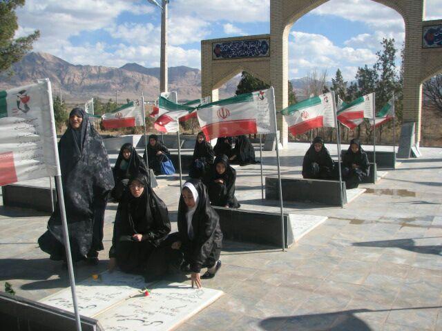 قبور شهدای کوهبنان توسط ورزشکاران جوان گلباران شد
