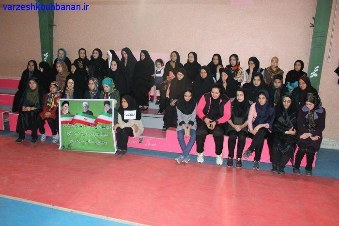 افتتاحیه ی مسابقات والیبال جام فجر بانوان شهرستان کوهبنان