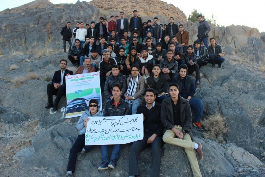 همایش کوهپیمایی جوانان به مناسبت هفته سلامت مردان