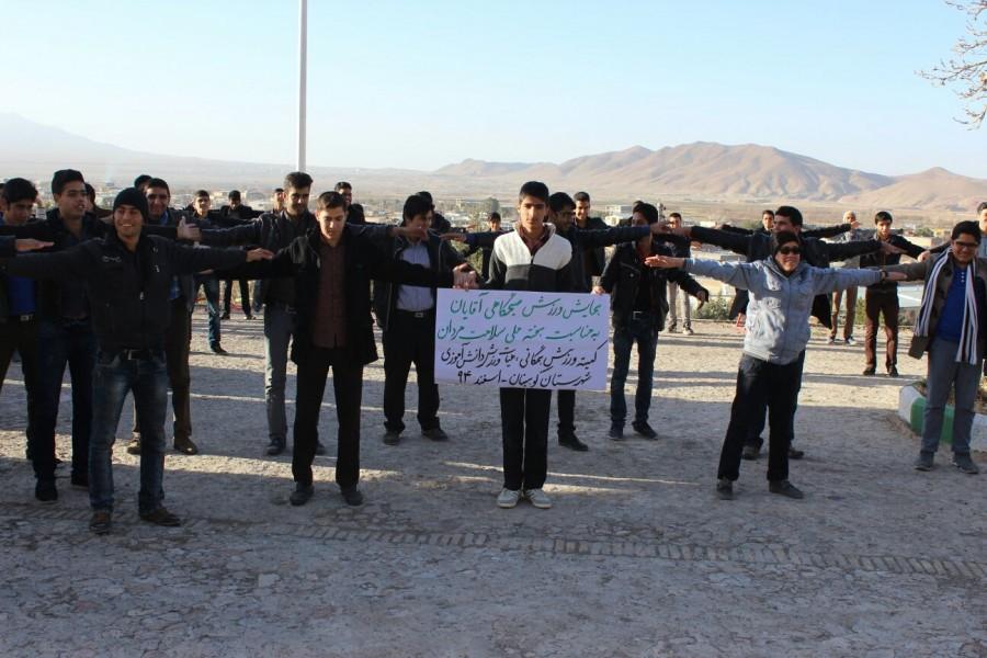 همایش ورزش صبحگاهی دانش آموزان دبیرستان شبانه روزی علی بن ابی طالب(ع)
