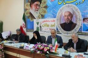 هشتمین جلسه ستاد ساماندهی امور جوانان  شهرستان کوهبنان با  ۲۰ مصوبه به کار خود پایان داد