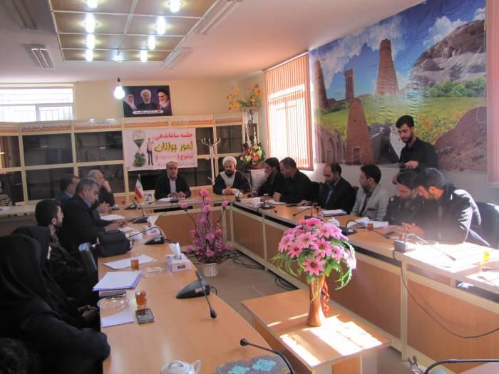 پنجمین جلسه ستاد ساماندهی امور جوانان شهرستان کوهبنان برگزار شد