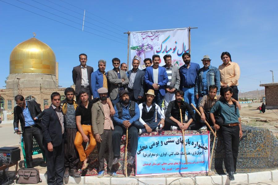 اولین جشنواره موسیقی و آوازهای سنتی دهستان جور به مناسبت نوروز ۹۵