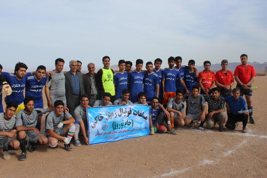دهستان خرمدشت میزبان مسابقات فوتبال زمین خاکی روستاهای شمالی