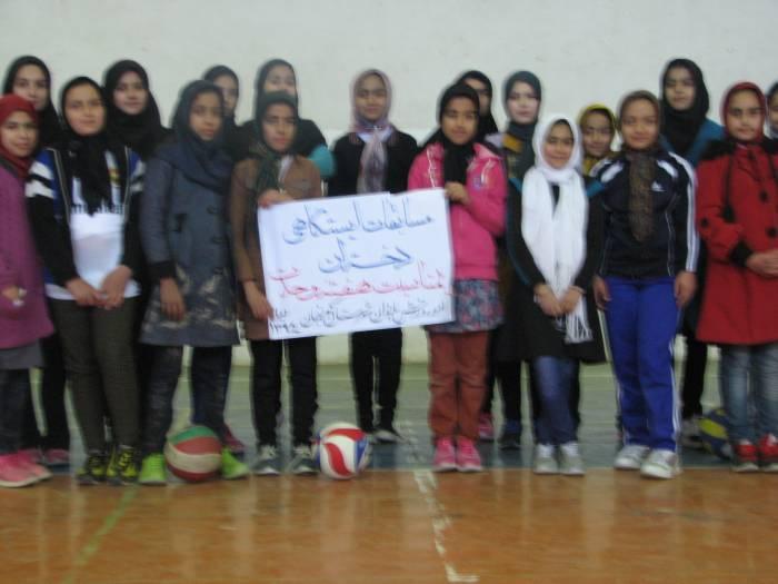 مسابقات ایستگاهی دختران به مناسبت هفته وحدت برگزار گردید.