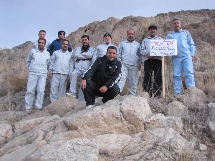 همایش کوهپیمایی به مناسبت هفته وحدت