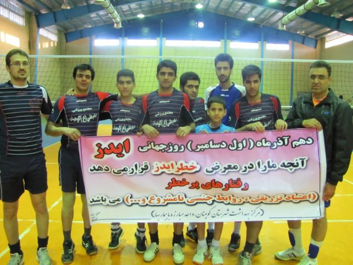برتری والیبال جوانان باشگاه امام علی (ع) دربرابر باشگاه ریحان شهرزرند
