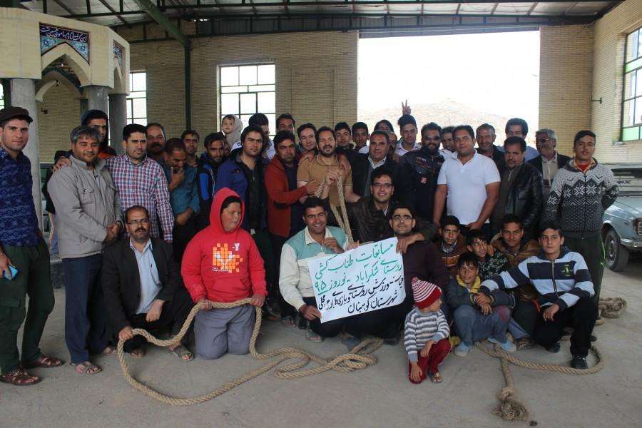 مسابقات طناب کشی روستای شکر آباد به مناسبت نوروز ۹۵