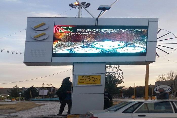 تلویزیون شهری تبلیغات خود را به بسپارید (بیشتر بخوانید)